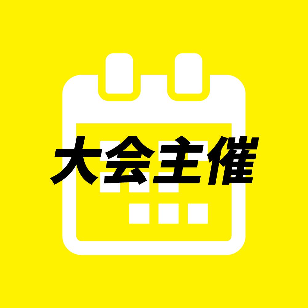 held_icon