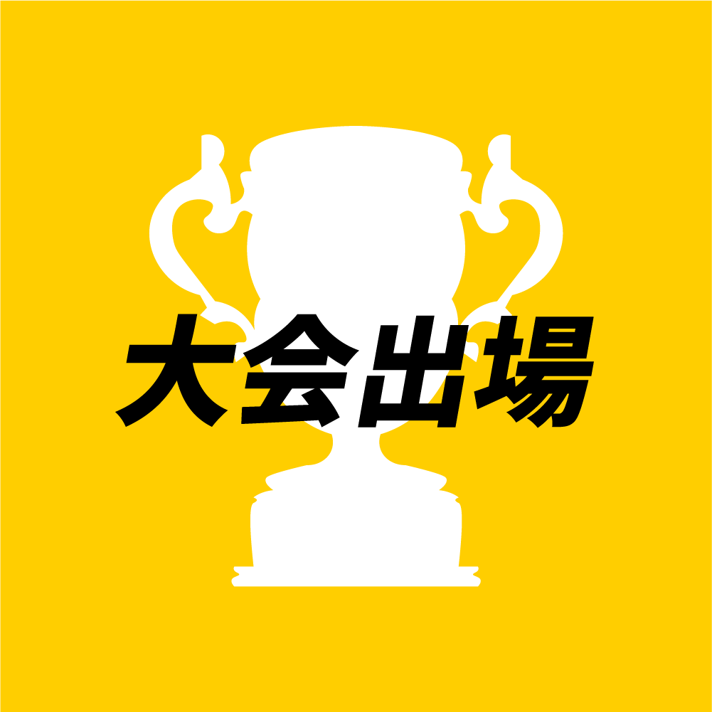 participate_icon